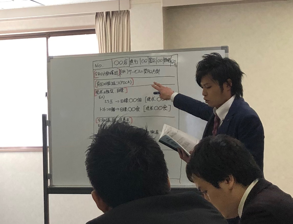 毎月恒例の店長会議&勉強会 イケメン店長活躍中