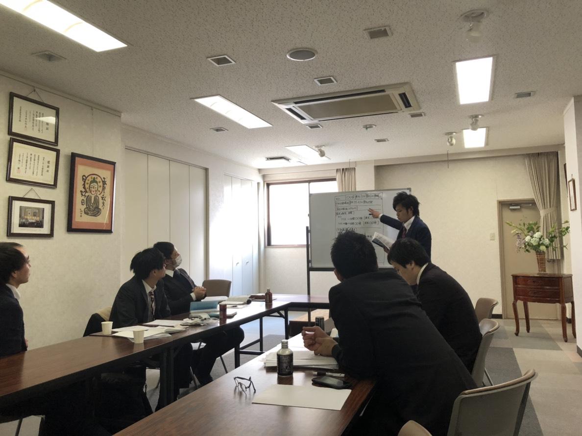 大真実業株式会社 12月度 店長会議 勉強会