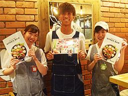 新卒(大卒)採用:直営店勤務正社員 ISOGAMI餃子バル 三ノ宮店