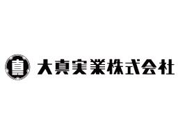 新卒(大卒)採用:直営店勤務正社員 店長、SV候補