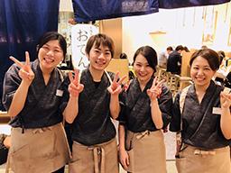 本町製麺所 天 ルクア大阪店接客サービス業務