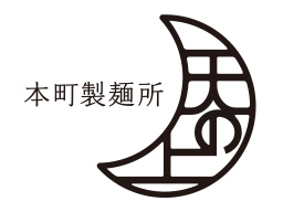 本町製麺所 天の上 JR新大阪店接客サービス業務